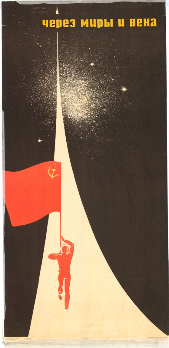 Soviet style space poster from the 1960s showing an astronaut marching with a soviet flag
