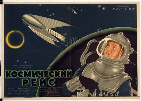 Poster for a soviet film cosmic voyage depicting a soviet style painting of a female astronaut and a futuristic space rocket