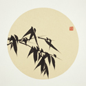 Chinese brush painting of bamboo by Kostya Novoselov