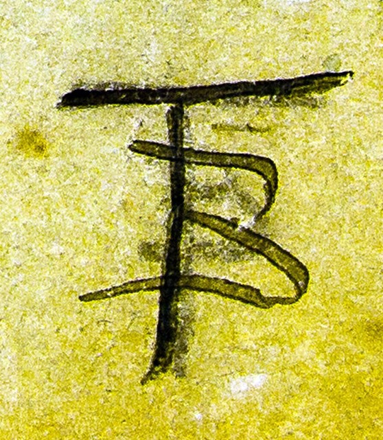 A monogram made of the letters T and B